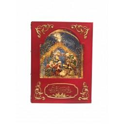 Musicbox book with glitter globe